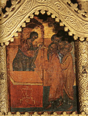 Причастие святых Христовых Тайн