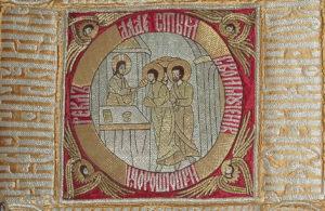 Евхаристия - Церковное Таинство