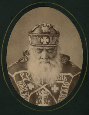 Преподобный Иона Киевский. Фото при жизни