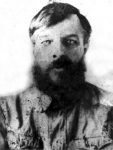 Новомученик Николай Троицкий