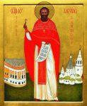 Священноисповедник Александр Орлов, пресвитер
