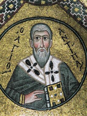 Святитель Антипа Пергамский, епископ, сщмч.