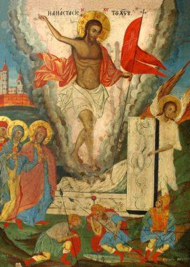 Христос Воскресе из мертвых!