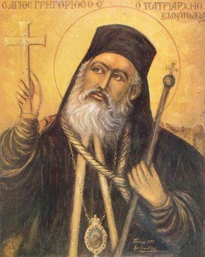 Святитель Гриогрий Константинопольский, патриарх-мученик