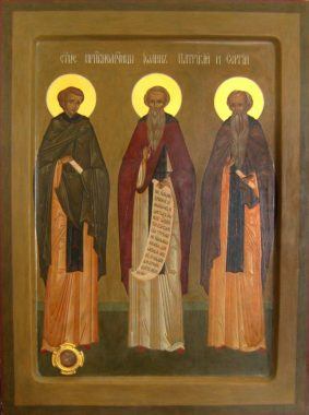 Преподобные отцы Иоанн, Сергий и Патрикий