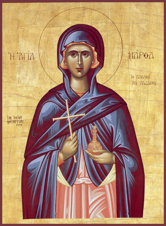 Марфа Вифанская, сестра Лазаря Четверодневного
