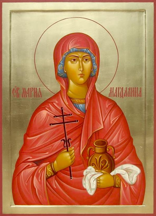 Мария Магдалина, мироносица