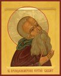 Преподобный Сергий Савваит