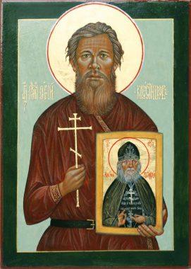 Преподобномученик Сергий Крестников, послушник