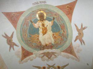 Свят, Свят, Свят Господь Саваоф