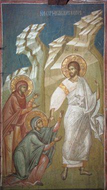 Явление воскресшего Спасителя