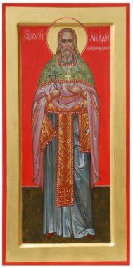 Священномученик Аркадий Добронравов, пресвитер