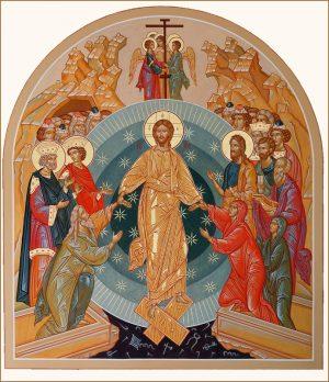 Христос Воскресе из гроба