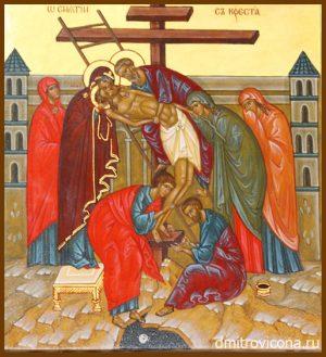 Cнятие тела Иисуса Христа с креста