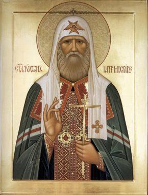 Святитель Тихон (Белавин) Московский и всея Руси, патриарх