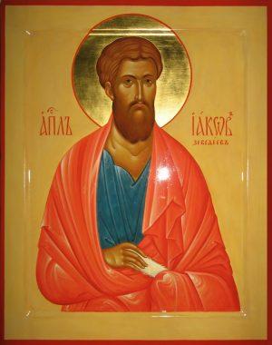 Апостол Иаков сын Зеведеев