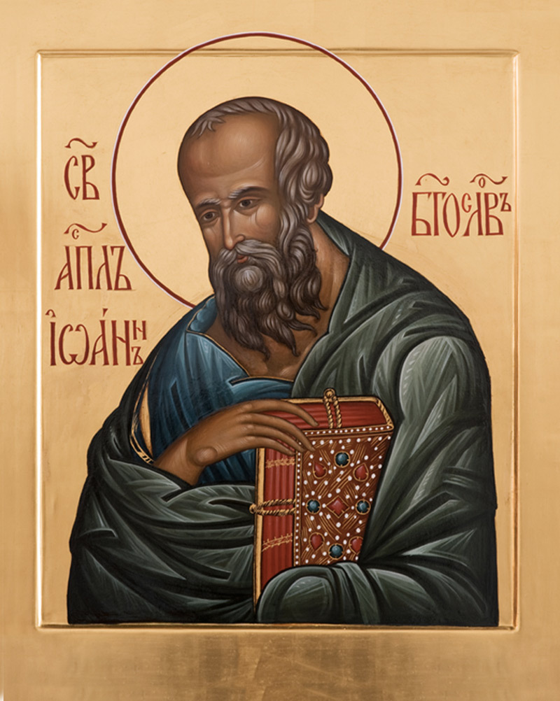 Apostol-Ioann-Bogoslov