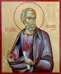 Апостол Симон Зилот-Кананит