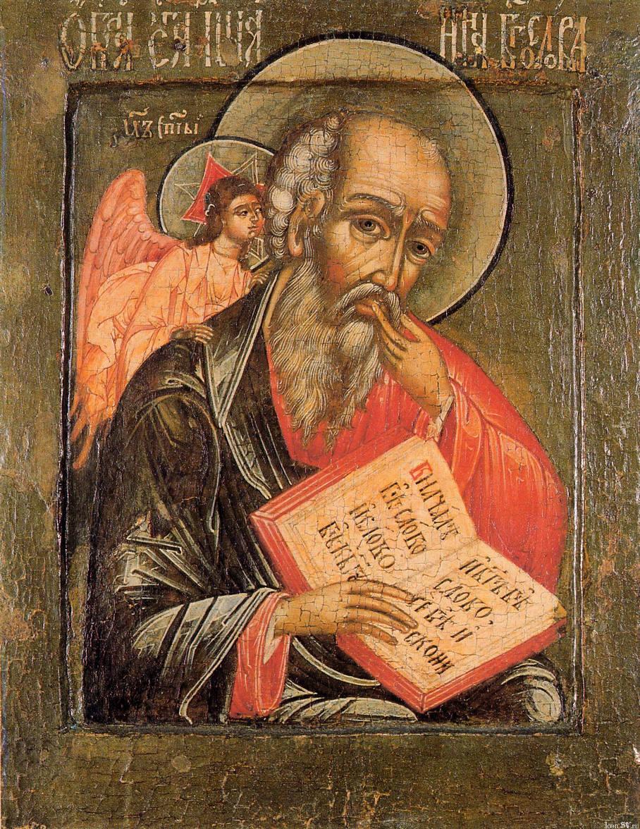 Apostol_Ioann-Bogoslov_evangelist