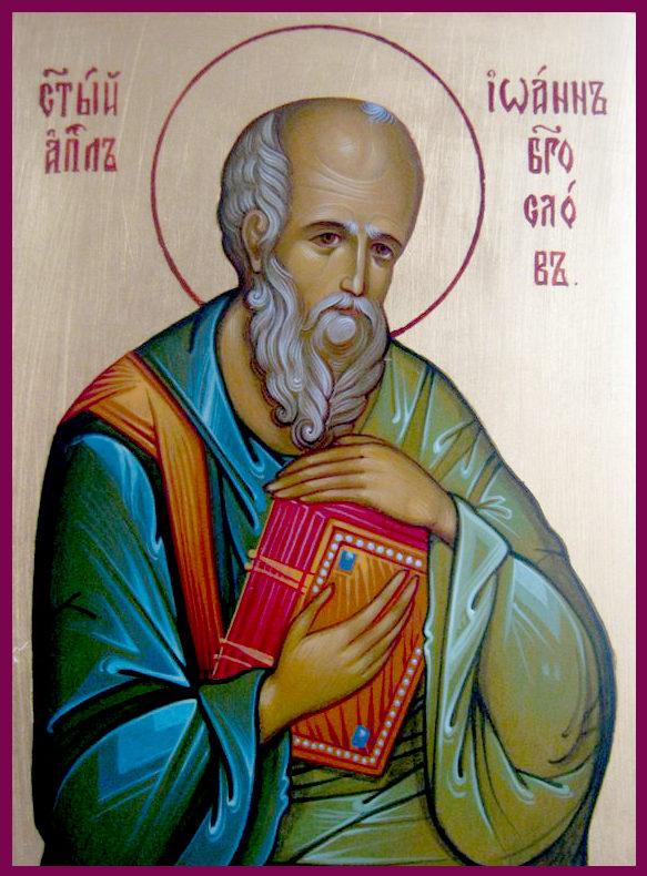 Ioann-Evangelist-Apostol