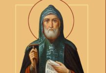 Преподобный Иов игумен Почаевский