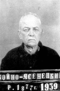 Епископ Лука, Ташкент, тюрьма НКВД, 1939 год