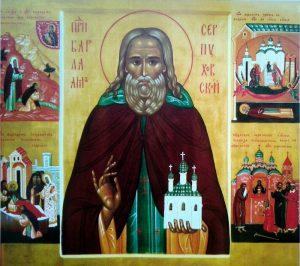 Преподобный Варлаам Серпуховской