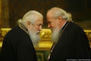 Патриарх Московский и всея Руси Алексий II и митрополит Восточно-Американский и Нью-Йоркский Лавр
