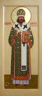 Святитель Виктор (Островидов), епископ Глазовский,