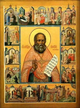 22 июня – День памяти святого праведного Алексия Мечева