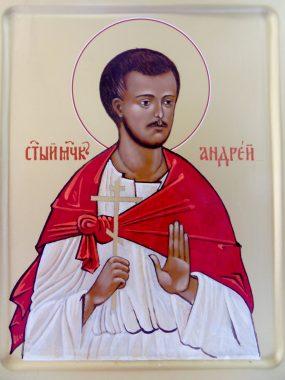 Новомученик Андрей Матвеевич Трофимов
