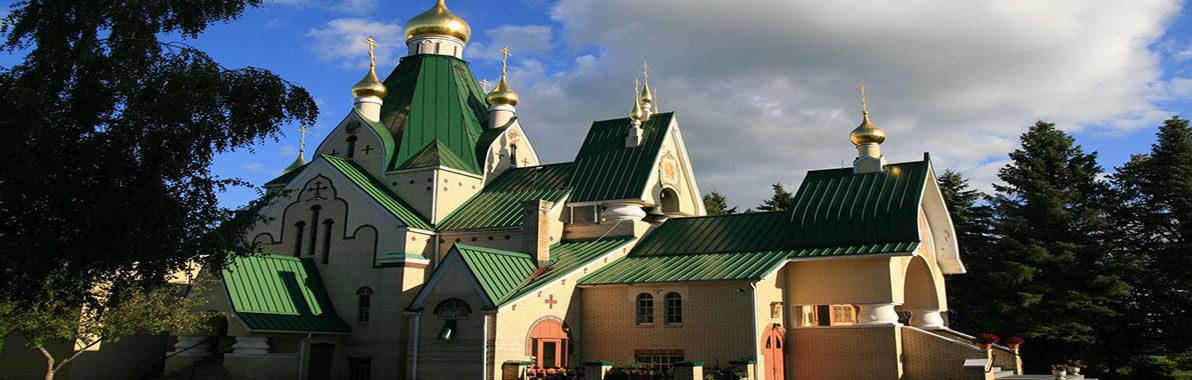 Паломничество в Свято-Троицкий монастырь, Джорданвилль с 31-го августа по 2-е сентября