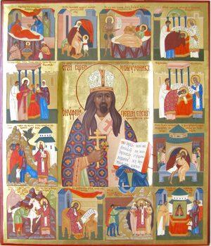 Новомученик Онуфрий (Гагалюк), архиепископ