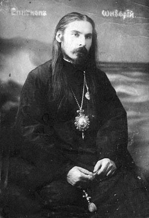 Onyfriy-Starooskolskiy_episkop