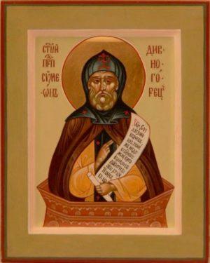 Преподобный Симео́н Столпник, Дивногорец, Младший, пресвитер