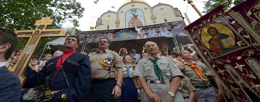 Ежегодные Всенародные Свято-Владимирские торжества 29-го июля 2018 года