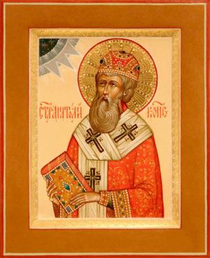 Святитель Анатолий Константинопольский, патриарх