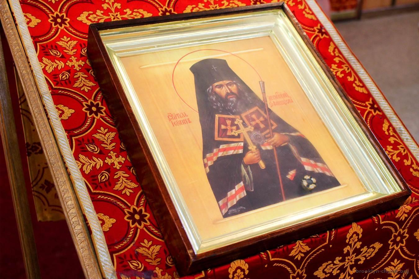 День памяти свт. Иоанна Шанхайского