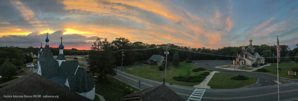 Ховелл, Нью-Джерси. 9 июля 2017 г.