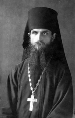 Иеромонах Иона (Санков)