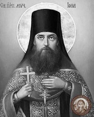 Священномученик Иона Санков
