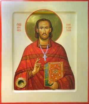 Священномученик Константин Богоявленский, пресвитер