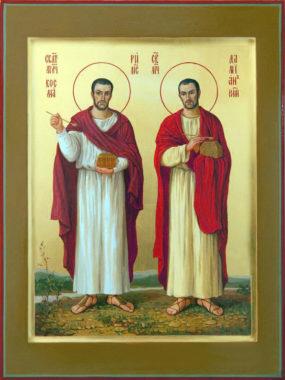 Мученики Косма и Дамиан Римские