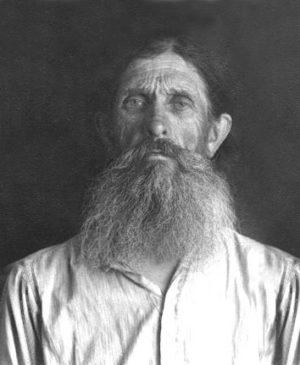 Священномученик Димитрий Миловидов, пресвитер