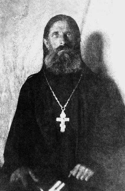 Dmitrij-Milovidov_1933