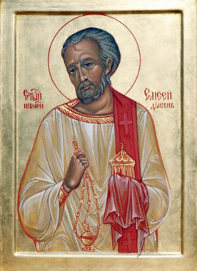 Священномученик Елисей Штольдер, диакон