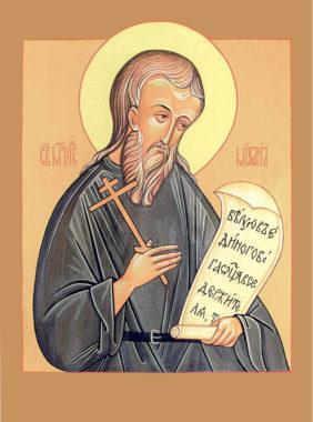 Новомученик Михаил Ерогодский
