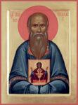 Священноисповедник Николай Лебедев, пресвитер