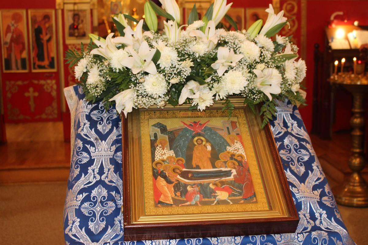 Праздник Успения Богоматери в храме Новомучеников Российских в Бруклине, 28 авг. 2107