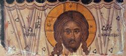 Нерукотворный образ Господа нашего Иисуса Христа